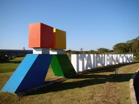 Logomarca 3D da Itaipu Binacional
