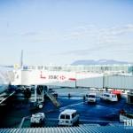 Chegando de Air Canadá em Vancouver