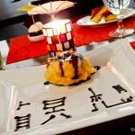 Uma das sobremesas do Zen Sushi - Restaurante japonês a la carte