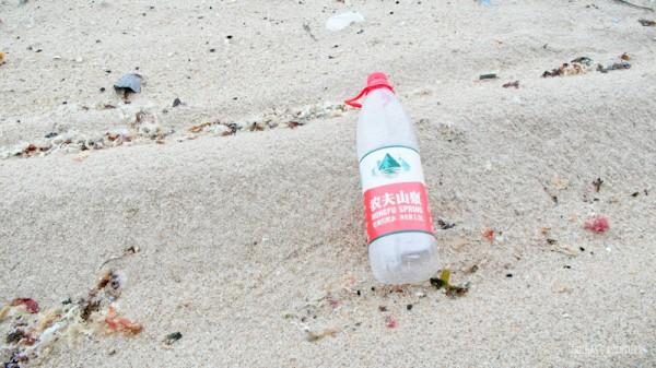 Lixo vindo do outro lado do planeta