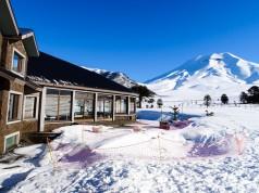 Valle Corralco Hotel e Spa - Chile